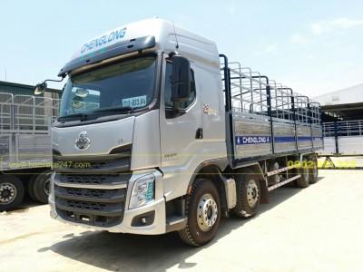 Xe tải chenglong 4 chân giá rẻ ✅ - Tổng Đại lý Ô tô Hải Âu Miền Nam